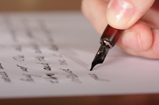 Nocera Inferiore: il cittadino scrive su Fb. Il sindaco risponderà?