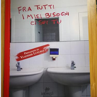 """Letti per voi: """"Fra tutti i miei bisogni ci sei tu"""" di Tiziana Beato"""